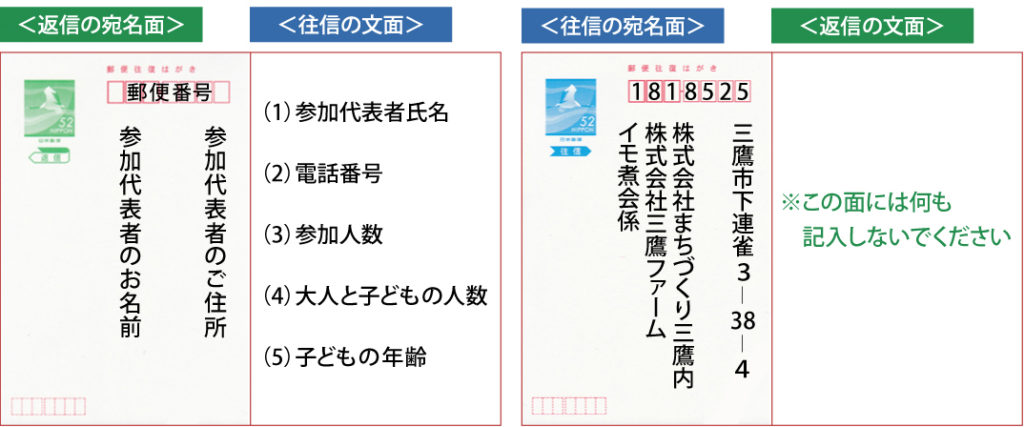 oufuku20161012yoko